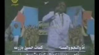 تحميل اغاني عثمان حسين - أنا والنجم والمساء MP3