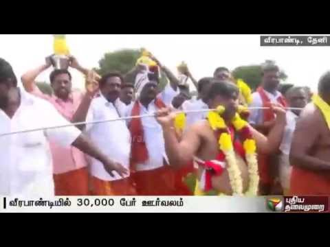 ADMK-cadres-offer-special-prayers-for-the-recovery-of-CM-at-Theni