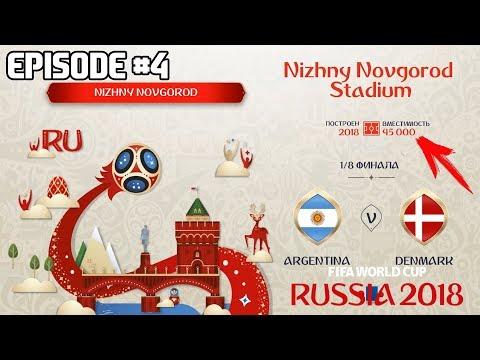 ЧЕМПИОНАТ МИРА 2018 ЗА СБОРНУЮ АРГЕНТИНЫ   1/8 ФИНАЛА   WORLD CUP 2018 Russia