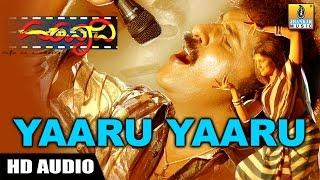 Yaaru Yaaru - Hatavadi(ಯಾರು ಯಾರು - ಹಠವಾದಿ) | Ravichandran | Shankar Mahadevan C.Ashwath