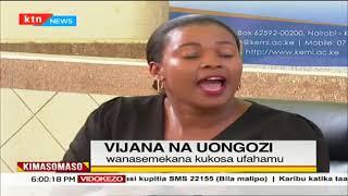 Kimasomaso: Vijana na Uongozi  sehemu ya kwanza