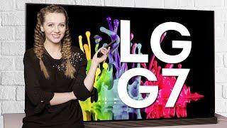 Обзор LG OLED G7: Ультратонкий 4К-Телевизор