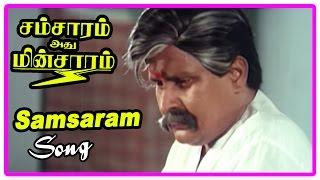 Samsaram Adhu Minsaram Scenes   Samsaram Song   Raghuvaran and Visu argue   Visu divides the house