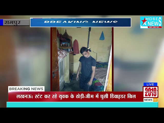 Moses News | 7/01/2019| Breaking news in Hindi