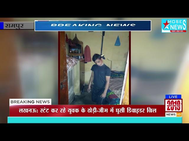 Moses News | 7/01/2019| Breaking news in Hindi