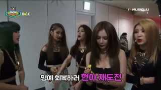 4MINUTE HyunA darts cut funny 150308