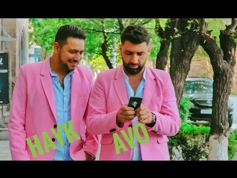 Hayk Durgaryan & Avo Adamyan - ASHXARHI SIRUN HARSIKY