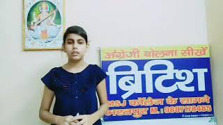 Spoken English student speech: results in 2 months from zero level