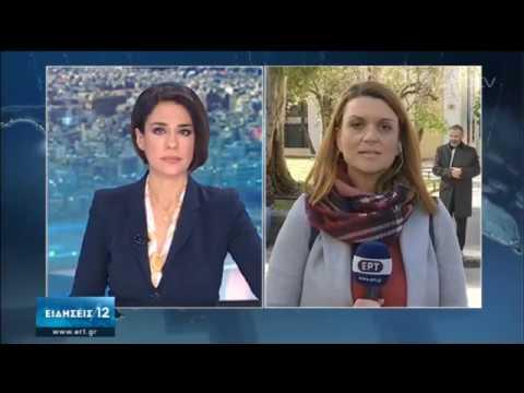 Απολογούνται οι «οκτώ» για το μεγάλο κύκλωμα κοκαΐνης   29/01/2020   ΕΡΤ