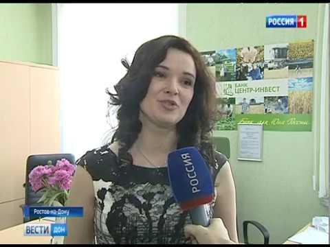 """Кредит на кап.ремонт только в банке """"Центр-инвест"""""""