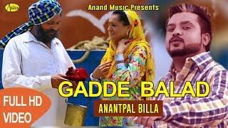 Anantpal Billa Ll Gadde Balad Ll Full Video Anand Music II New Punjabi Song 2016