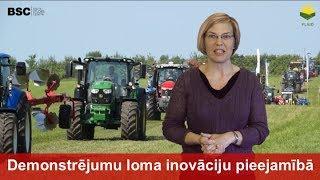 Lauksaimnieku savstarpēja mācīšanās: demonstrējumu loma inovāciju pieejamībā