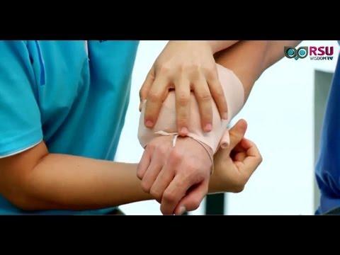 การรักษา thrombophlebitis ฟรี