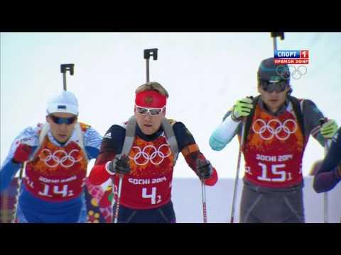 , title : 'Олимпиада 2014. Биатлон. Эстафета. Мужчины.'