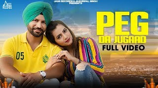 Peg Da Jugad | (Full HD) | Jd Gill Ft.Sonia Verma | New Punjabi Songs 2019 | Jass Records