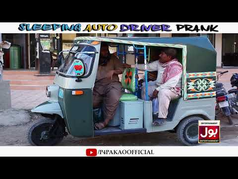 | Sleeping Auto Driver Prank | By Nadir Ali In | P4 Pakao | 2019