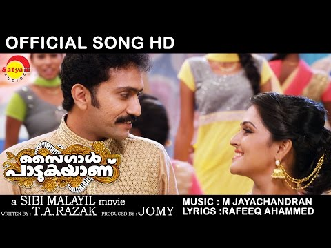 Monjathy Monjathy -  Saigal Paadukayanu Official Video Song HD