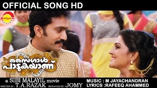Monjathy Monjathy Official Video Song