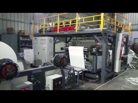 Extrusion Paper Lamination Plant