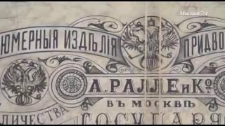 """""""Познавательный фильм""""  производства Москвы"""