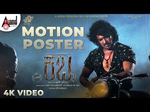 KABZA 4K Motion Poster