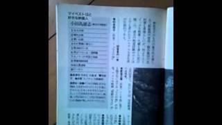 七人の侍が邦画1位。やはりクロサワ監督かぁ。スピルバーグが尊敬する監督akirakurosawa