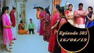 Kalyana Veedu | Tamil Serial | Episode 305 | 16/04/19 |Sun Tv |Thiru Tv