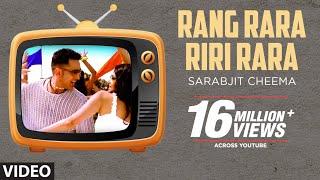 Rang Rara Riri Rara 320kbps