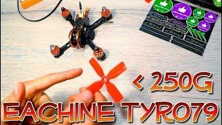 ✔ Eachine Tyro79 $ - Самый дешевый Комплект FPV Квадрокоптера ниже 250 грамм!