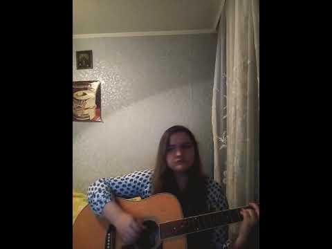 Elvira T - Не будь дурой (cover на гитаре)