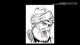 BULLEH SHAH JI SATSANG PART 1