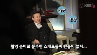 김과장 - [8,9 메이킹] 김과장, 리얼 현장이 왔다!!