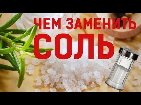 Как можно похудеть с помощью соды пить