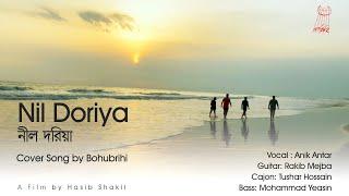 Mp3 Ore Nil Doriya Cover By Bohubrihi Mp3 Download