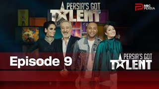 Persian Got Talent