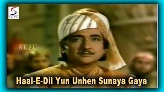 Haal E Dil Yun Unhen Sunaya Gaya | Lata Mangeshkar