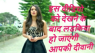 what type of boys does every girl Like | how to impress a girl