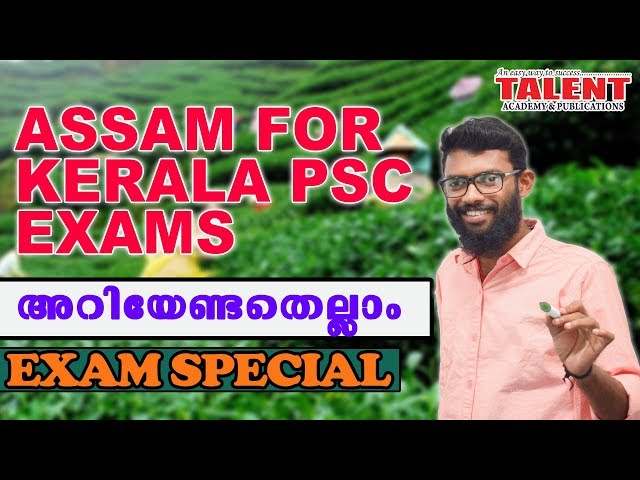 Assam for Kerala PSC Exams | GENERAL KNOWLEDGE | FACTS | TALENT ACADEMY