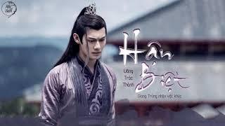Vietsub + Pinyin《Hận Biệt II OST Trần Tình Lệnh》  Uông Trác Thành Giang Trừng nhân vật khúc