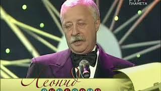 Семён Альтов . Юбилей ( 2005 г . )