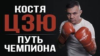Техника нокаутирующего удара; о боксе в США, бое с Мейвезером, судьбе Кокорина и Мамаева