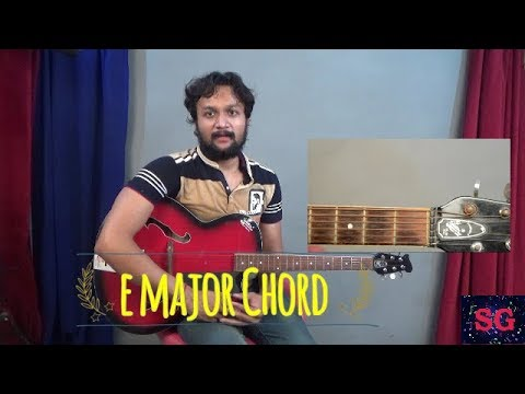 E Major Chord guitar lesson how to play || Hindi learn guitar