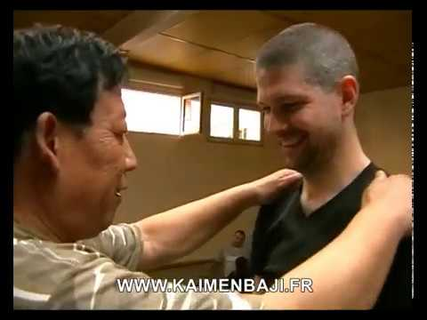 Baji Quan post training massage ASMR (HD, eng subs)