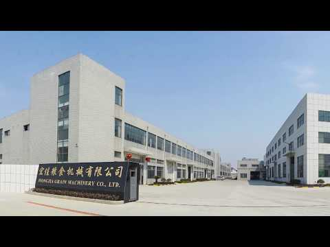 Most Reliable Rice Mill Machine Manufacturer-Hongjia Grain Machinery Co., Ltd.