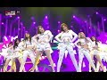 [가요대제전] Girls' Generation - I Got A
