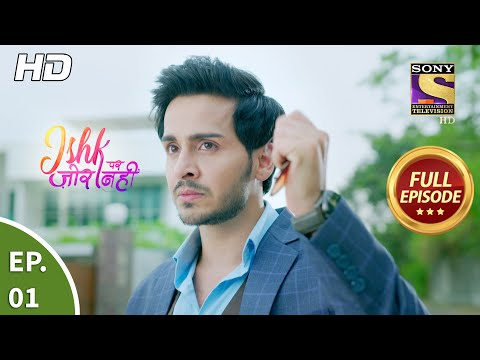 Ishk Par Zor Nahi - Ep 1 - Full Episode - 15th March, 2021