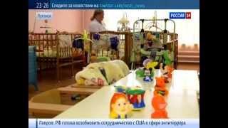 В Доме малютки в Луганске дети выживают под огнем
