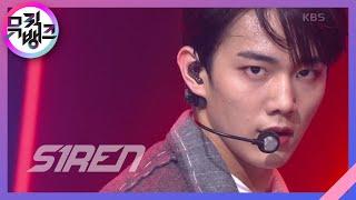 SIREN - P1Harmony(피원하모니) [뮤직뱅크/Music Bank] 20201030