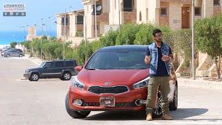 تجربة السيارة كيا Cee'd موديل 2016 في مصر - Kia on Tour