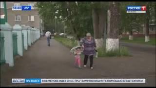 Синоптики Кузбасса рассказали о погоде в выходные дни